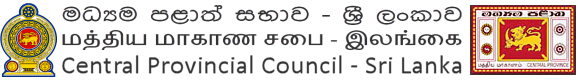 Central Provincial Council - Sri Lanka